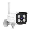 srihome sh024 wireless ip outdoor camera 1296p night vision ip66 photo