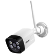 srihome sh035 wireless ip outdoor camera 1296p night vision ip66 led spotlights photo