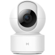 xiaomi mijia imilab ip wi fi camera cmsxj16a full hd 1080p photo