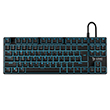 savio tempest rx keyboard mechanical blue outemu photo