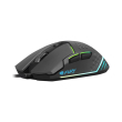 fury nfu 1654 battler 6400dpi gaming mouse photo