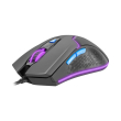 fury nfu 1659 hunter 20 6400dpi gaming mouse photo