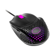 coolermaster mm720 16000dpi 2 zone rgb gaming light mouse matte black photo