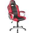 trust 22256 gxt 705 ryon gaming chair photo