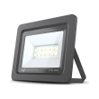 forever proxim ii floodlight led ip66 10w 4500k photo