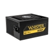 psu bitfenix whisper m 80 plus gold modular 450w photo