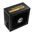 psu bitfenix whisper m 80 plus gold modular 550w photo