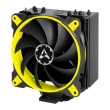 arctic freezer 33 esports one tower cpu cooler with bionix fan yellow photo