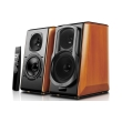 edifier s2000pro bluetooth powered bookshelf speakers brown photo