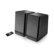 edifier r1855db speaker black photo