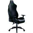 razer iskur x black green ergonomic gaming chair photo