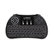 savio kw 02 illuminated wireless keyboard for tv box smart tv consoles pc photo