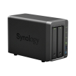 synology diskstation ds718 2 bay nas photo