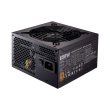 psu coolermaster mwe bronze 650w photo