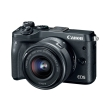 canon eos m6 kit black ef m 15 45mm f 35 63 is stm photo