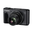canon powershot sx730 hs black photo