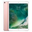 tablet apple ipad pro mphk2 105 retina touch id 256gb wi fi 4g rose gold photo