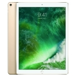 tablet apple ipad pro 2017 129 retina touch id 256gb wi fi bt gold photo