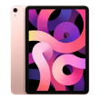 tablet apple ipad air 4th gen 2020 109 wifi 4g 256gb rose gold photo