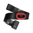 garmin premium hf chest strap hrm run photo