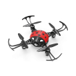 quad copter syma x27 ladybug 24g 4 channel red photo