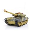 rc infrared battle tank beige photo