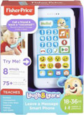 ekpaideytiko tilefono me tilefoniti smart stages fisher price laugh learn extra photo 1
