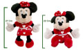 loytrino disney minnie mouse pelouche 27cm dn354043 extra photo 1