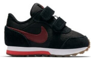 papoytsi nike md runner 2 tdv mayro photo