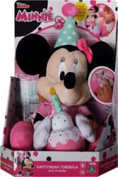 loytrino giochi preziosi minnie mouse club house xaroymena genethleia mke06000 photo