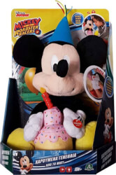 loytrino giochi preziosi mickey mouse club house xaroymena genethleia mke05000 photo