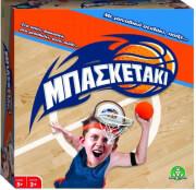 epitrapezio paixnidi giochi preziosi mpasketaki photo