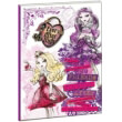tetradio 17x25cm ever after high photo