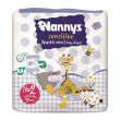 paidikes panes nannys wish mini sensitive no2 15tmx 3 6kg photo