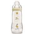 mpimpero plastiko mam baby bottle me thili silikonis krem 330ml photo