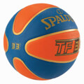mpala spalding tf 33 official game ball rubber 6 extra photo 1