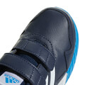 papoytsi adidas performance altarun mple skoyro uk 35 eu 36 extra photo 2