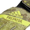 gantia adidas performance predator training junior xaki extra photo 3