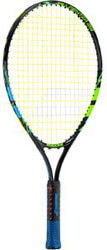 raketa babolat ballfighter 23 mayri prasini mple photo