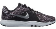 papoytsi nike flex trainer 8 mayro asimi usa 75 eu 385 photo