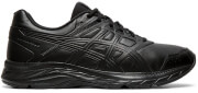 papoytsi asics gel contend 5 sl mayro usa 125 eu 47 photo
