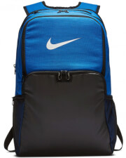 sakidio nike brasilia extra large backpack mple mayro photo