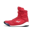 mpotaki everlast elite high top boxing kokkino 41 photo