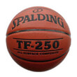 mpala spalding tf 250 portokali 5 photo