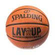 mpala spalding lay up portokali 5 photo