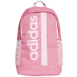 tsanta adidas sport inspired linear core backpack roz photo
