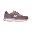 papoytsi skechers bountiful mob 395 photo