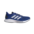 papoytsi adidas performance galaxar run mple roya uk 85 eu 42 2 3 photo