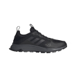 papoytsi adidas performance response trail mayro uk 85 eu 42 2 3 photo