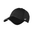 kapelo asics cotton cap mayro photo